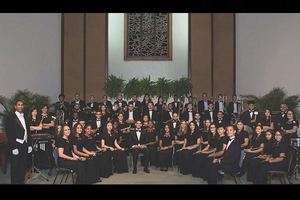 Antillean Adventist University Symphonic Band - To perform at the Howard Performing Arts Center